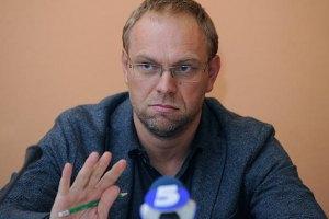 Власенко мешали выехать из Украины из-за Тимошенко