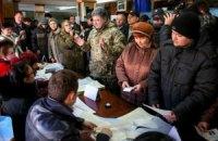 """Порошенко проголосовал """"за обновление власти"""""""