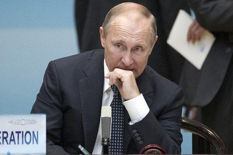 США официально обвинили Россию во вмешательстве в выборы президента