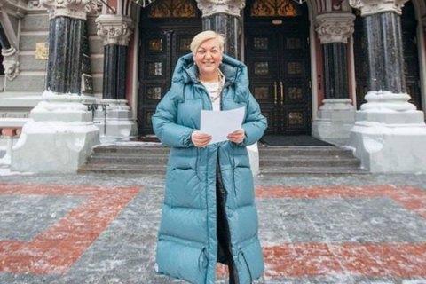 Валерия Гонтарева возглавила набсовет компании своего сына