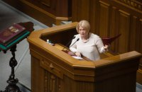 Регламентний комітет Ради рекомендував усунути Геращенко від роботи на 5 засідань