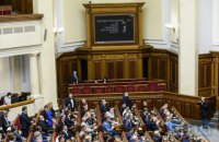 Рада спрямувала 12 млрд гривень на виплату субсидій