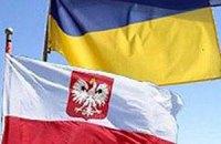Почти 7 тыс украинцев получили разрешение на работу в Польше