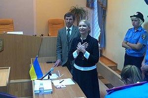 Тимошенко впервые встала в суде