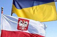 Консульство Польщі в Луцьку підозрюють у торгівлі людьми
