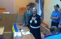 Суд над Тимошенко перенесли на 1 сентября