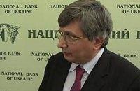НБУ избавился от дефицита платежного баланса