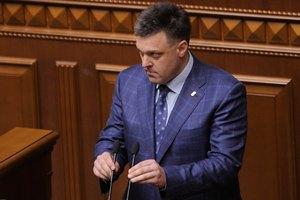 Тягнибок заявил о прослушке телефонов лидеров оппозиции