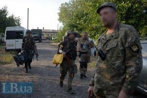"""З оточення в зоні АТО вийшли ще 4 бійці, - комбат """"Кривбасу"""""""