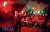 У Лукьяновского СИЗО прошел пикет в поддержку Медведько и Полищука