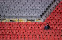 Вболівальники зможуть відвідувати спортивні заходи за умови заповнення половини місць