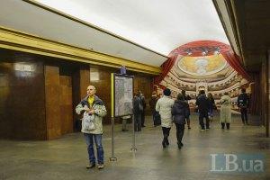 У Києві завантажену станцію метро закрили через повідомлення про мінування (оновлено)