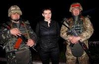 Савченко ночью посетила зону проведения АТО