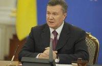 Янукович допустил очередной ляп
