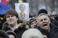 Луцк требует от ГПУ прекратить преследования Тимошенко