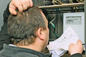 Українці зменшили борг за компослуги