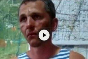 Летчика сбитого украинского самолета Ан-26 освободили из плена