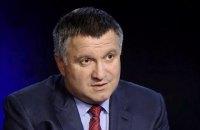Аваков закликав Японію зберегти санкції проти РФ заради повернення Курил