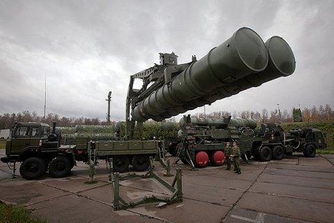 Турция купила у России ЗРК С-400