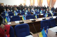 Херсонские депутаты отменили региональный статус русского языка