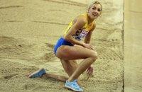 Українка Саладуха завоювала бронзу в потрійному стрибку на чемпіонаті Європи