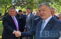 Порошенко и Аваков пожали руки на приеме у Зеленского