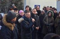 """Батькивщина"" обвинила суд в затягивании ""тарифного"" дела"