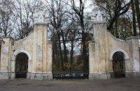 Дворец Потоцких в Ивано-Франковске перешел в коммунальную собственность