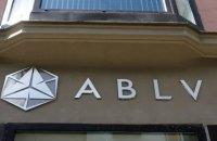 Скандальный латвийский банк ABLV объявил о самоликвидации