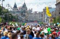 """У Києві відбувся 27-й """"Пробіг під каштанами"""""""
