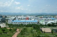 КНДР решила оставить себе мощности южнокорейских фирм в технопарке Кэсон