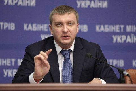"""Минюст начал разработку законопроекта о """"перезагрузке"""" НАПК"""