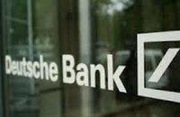 Deutsche Bank уволит 2 тысячи сотрудников