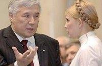 "Генпрокуратура установила, что Тимошенко ""наехала"" на Еханурова беспочвенно"