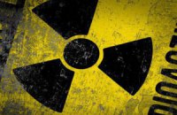 Иностранцы получили по 8 лет тюрьмы за попытку продажи урана в Украине