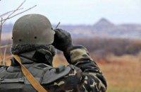 Диверсанты обстреляли ракетный склад в Добропольском районе Донецкой области
