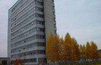 В центре вирусологии в Новосибирске, где хранятся вирусы оспы и других опасных болезней, произошел взрыв