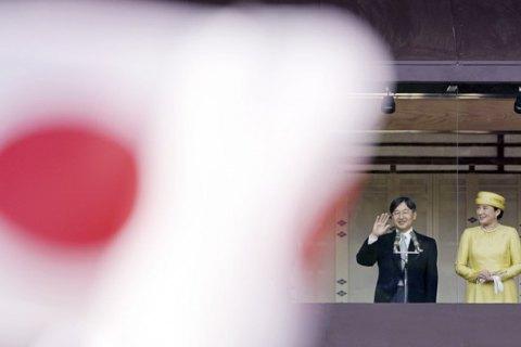 Інтронізація імператора Японії. Чого очікувати Україні