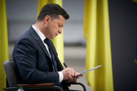 Зеленський звільнив трьох членів НКРЗІ і призначив п'ятьох