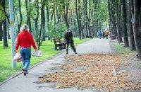 Вересень у Києві став найхолоднішим з 2013 року