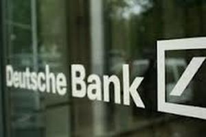 Deutsche Bank звільнить 2 тисячі співробітників