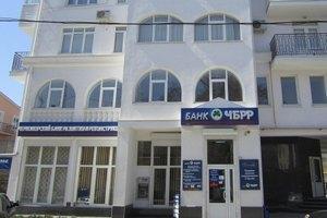 """НБУ позбавив ліцензій кримські банки """"Морський"""" і ЧБРР"""