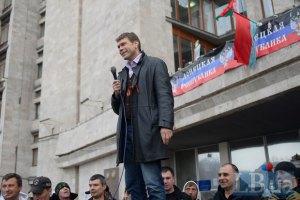 Царьов заявив, що у Дніпропетровську спалили його будинок