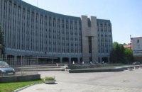 Днепр разорвал побратимские отношения с российскими городами