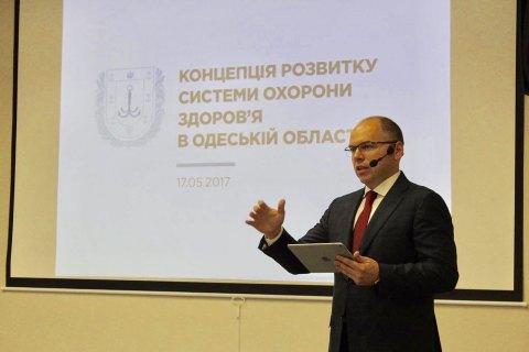 Председатель Одесской ОГА Степанов представил концепцию реформ медицины в области