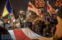 В Киеве память Михаила Жизневского почтили маршем