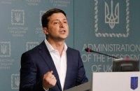Зеленский верит, что Украина движется к прекращению огня на Донбассе