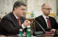 Кабмин проведет заседание с участием Порошенко