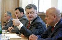 """Порошенко уверяет: из-за """"особого статуса Донбасса"""" никаких угроз не возникнет"""