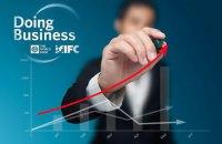Украина поднялась на четыре позиции в ежегодном рейтинге Doing Business